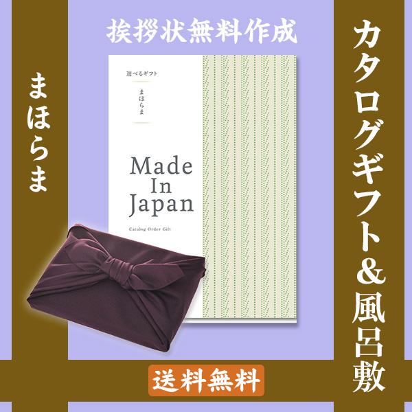 【紫色の風呂敷包み】カタログギフト まほらま メイドインジャパンNP14+ムラサキ ●17145014f74091446