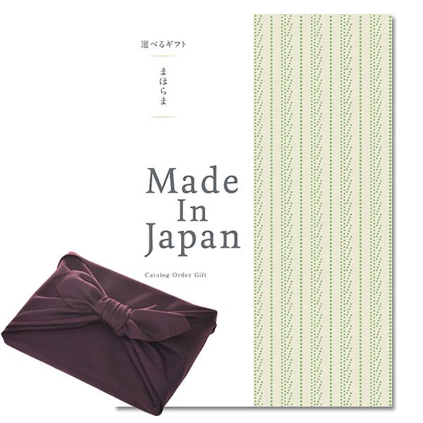 【紫色の風呂敷包み】カタログギフト まほらま メイドインジャパンNP14 [送料無料] ●1737a014