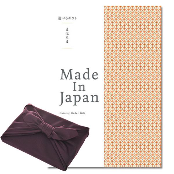 【紫色の風呂敷包み】カタログギフト まほらまメイドインジャパンNP16 [送料無料] ●1737a016