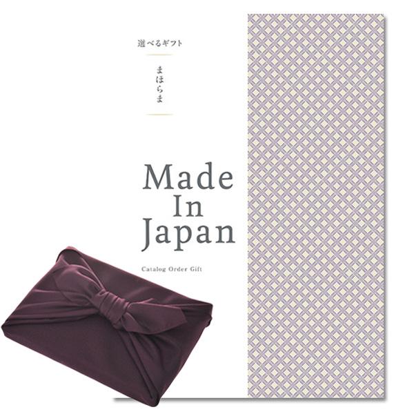 【紫色の風呂敷包み】カタログギフト まほらまメイドインジャパンNP19 [送料無料] ●1737a019