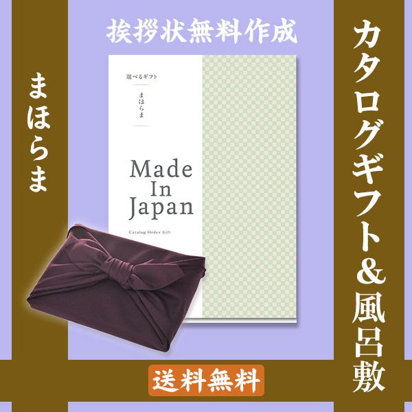 【紫色の風呂敷包み】カタログギフトまほらまメイドインジャパンNP21+ムラサキ ●17145021f74091446