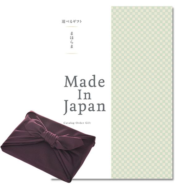 【紫色の風呂敷包み】カタログギフト まほらまメイドインジャパンNP21 [送料無料] ●1737a021