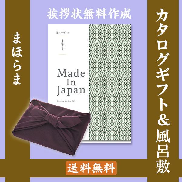 【紫色の風呂敷包み】カタログギフトまほらまメイドインジャパンNP29+ムラサキ ●17145029f74091446