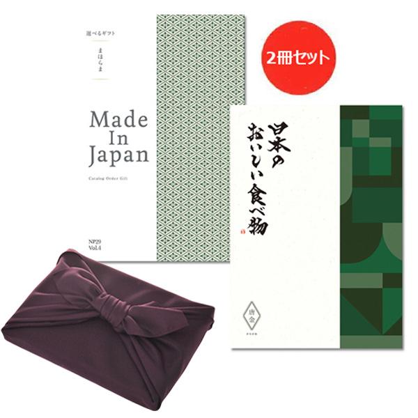 【紫色の風呂敷包み】カタログギフト まほらまメイドインジャパンwith日本のおいしい食べ物 NP29唐金【2冊から商品を2点お選びいただけます】 [送料無料] ●1737a229