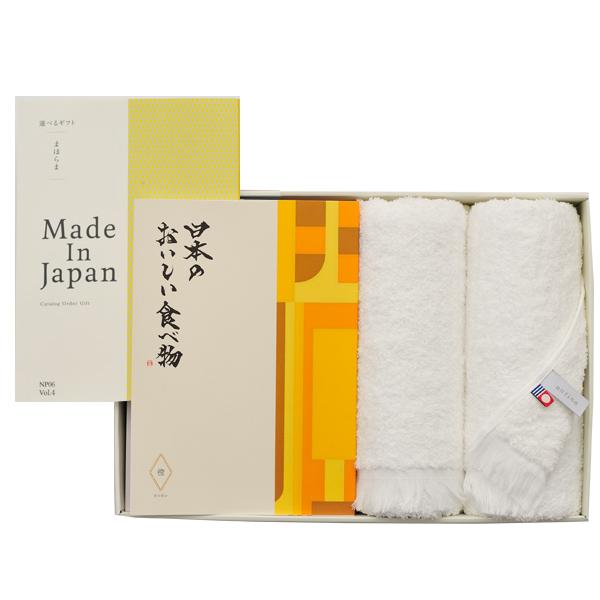 カタログギフト まほらまwith日本のおいしい食べ物 NP06橙+今治フェイスタオルセット[送料無料] ●1737a206
