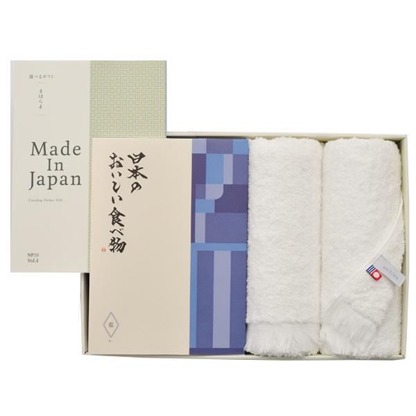 カタログギフト まほらまwith日本のおいしい食べ物 NP10藍+今治フェイスタオルセット[送料無料] ●1737a210