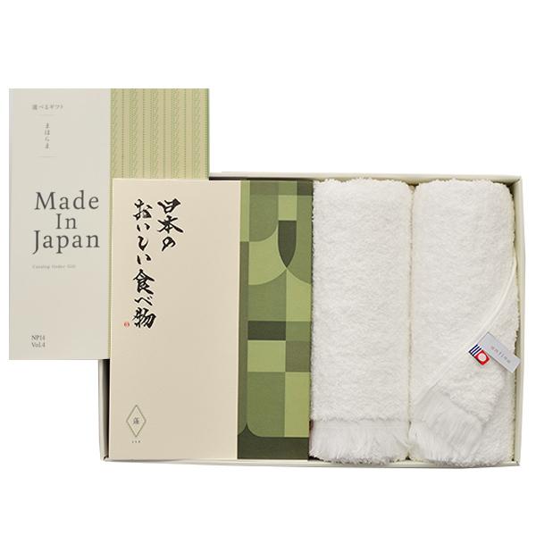 カタログギフト まほらまwith日本のおいしい食べ物 NP14蓬+今治フェイスタオルセット[送料無料] ●1737a214