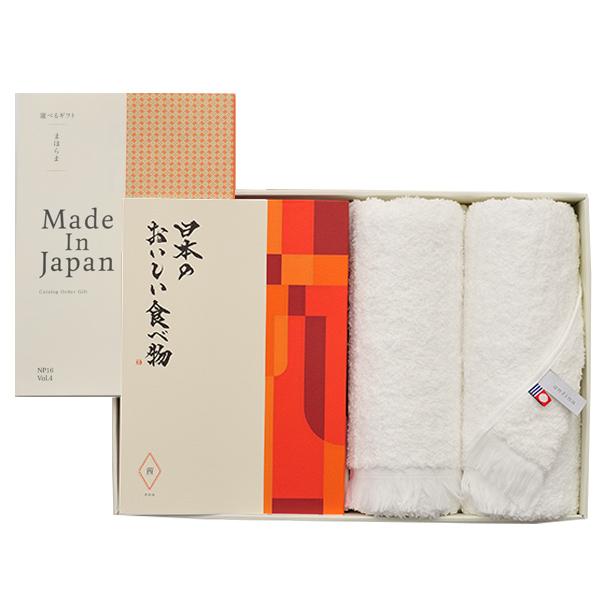 カタログギフト まほらまwith日本のおいしい食べ物 NP16茜+今治フェイスタオルセット[送料無料] ●1737a216t75094397