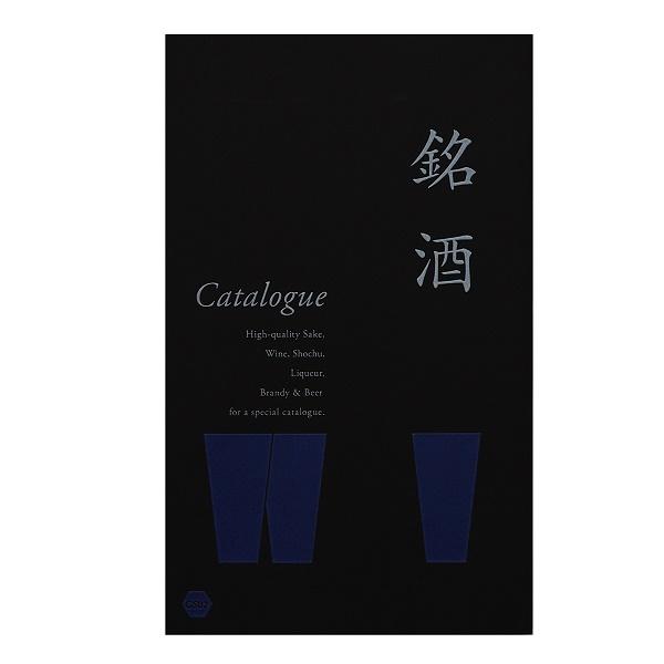 お酒を選べるカタログギフト 銘酒 GS02 / 送料無料 ●18141010