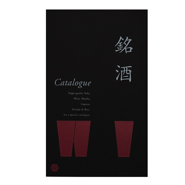 お酒を選べるカタログギフト 銘酒 GS03 / 送料無料 ●18141016