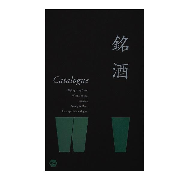お酒を選べるカタログギフト 銘酒 GS04 / 送料無料 ●18141019