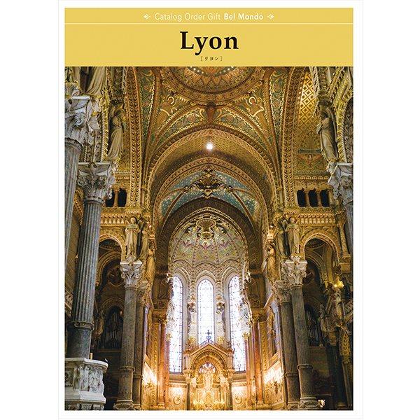 カタログギフト Belmond(ベルモンド) Lyon(リヨン) [送料無料] ●19007004