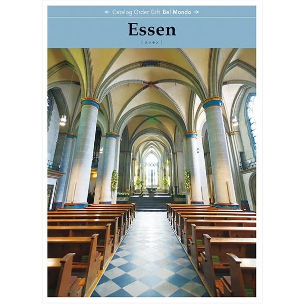 カタログギフト Belmond(ベルモンド) Essen(エッセン) [送料無料] ●19007005