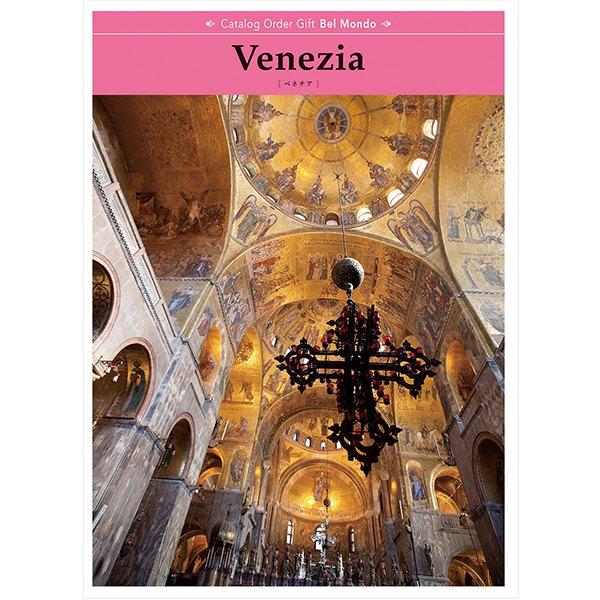 カタログギフト Belmond(ベルモンド) Venezia(ベネチア)