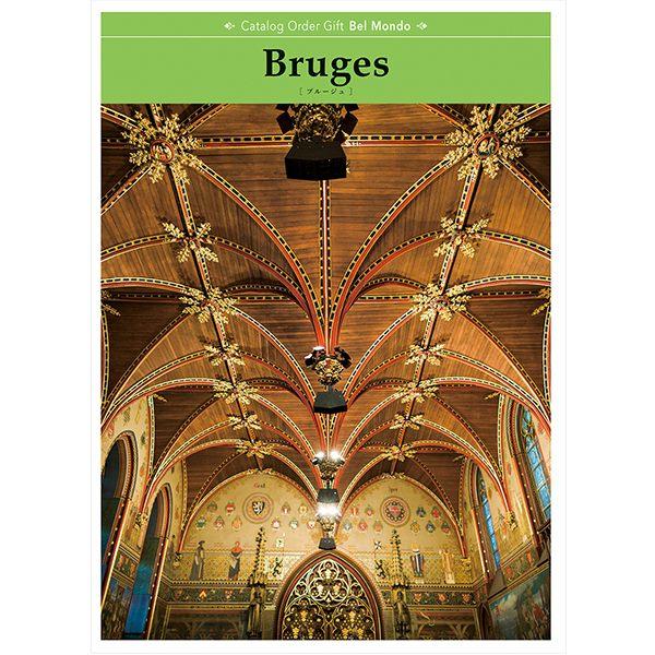 Belmond(ベルモンド) Bruges(ブルージュ)コース カタログギフト [送料無料] ●19007007