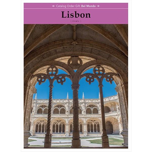 カタログギフト Belmond(ベルモンド) Lisbon(リスボン)