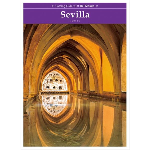カタログギフト Belmond(ベルモンド) Sevilla(セビリア)