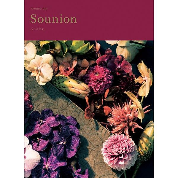 Belmond(ベルモンド) SOUNION(スーニオン)コース カタログギフト [送料無料] ●19007026