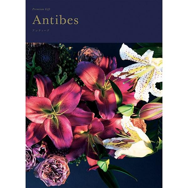 Belmond(ベルモンド) ANTIBES(アンティーブ)コース カタログギフト [送料無料] ●19007031