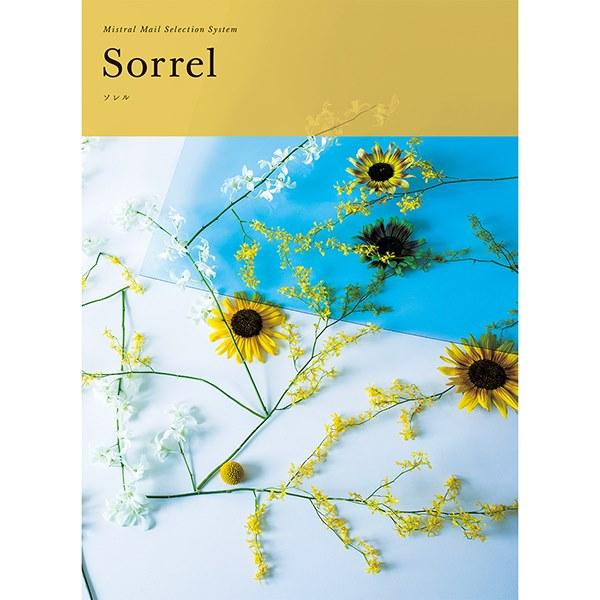 カタログギフト ミストラル(Mistral) ソレル(Sorrel)
