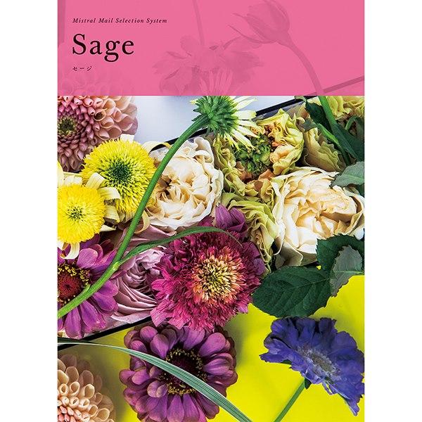 カタログギフト Mistral(ミストラル) Sage(セージ) [送料無料] ●19031006