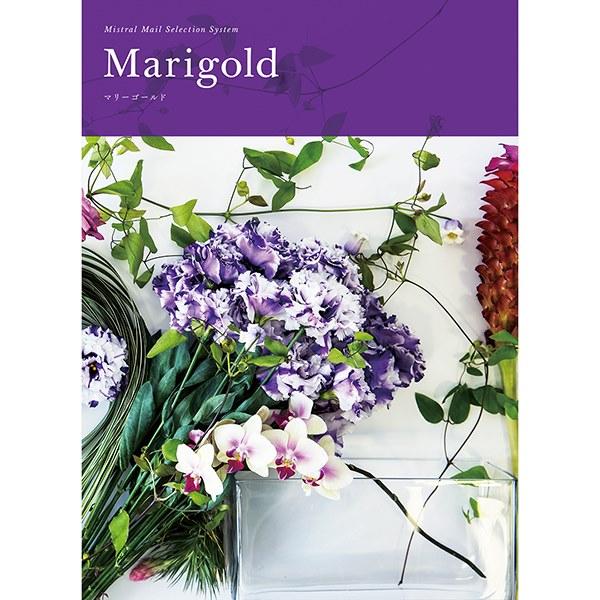 カタログギフト Mistral(ミストラル) Marigold(マリーゴールド) [送料無料] ●19031014