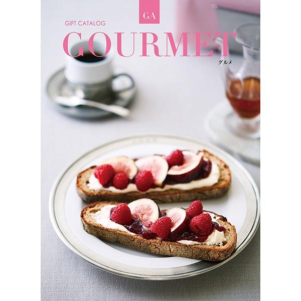 Gourmet(グルメ) GAコース グルメカタログギフト [送料無料] ●19086006