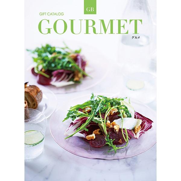 カタログギフト グルメ(Gourmet) GB [送料無料] ●19086007