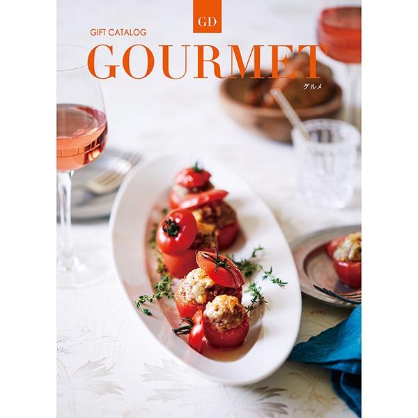 カタログギフト グルメ(Gourmet) GD [送料無料] ●19086010