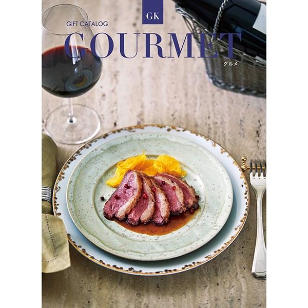 Gourmet(グルメ) GKコース グルメカタログギフト [送料無料] ●19086031