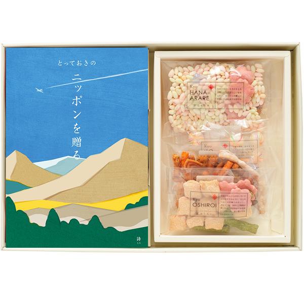 カタログギフト とっておきのニッポンを贈る 詩(うた)+鞍馬庵 京 干菓華子セット[送料無料] ●20075210
