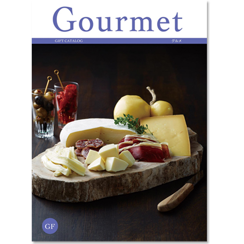 カタログギフト グルメ (Gourmet) GFコース [送料無料]  ●16086016