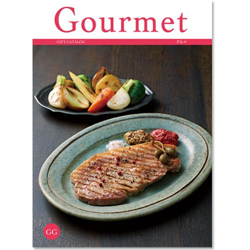カタログギフト グルメ (Gourmet) GGコース [送料無料]  ●16086019