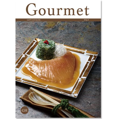 カタログギフト グルメ (Gourmet) GHコース [送料無料]  ●16086021