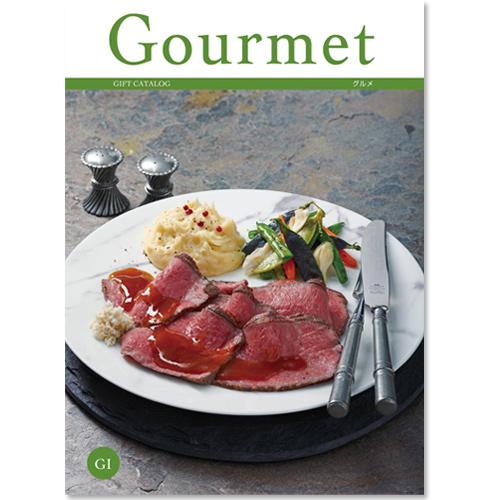 カタログギフト グルメ (Gourmet) GIコース [送料無料]  ●16086024