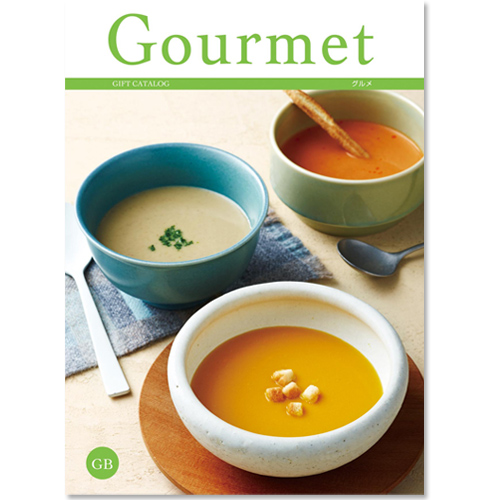 カタログギフト グルメ (Gourmet) GBコース[送料無料] ●16086007