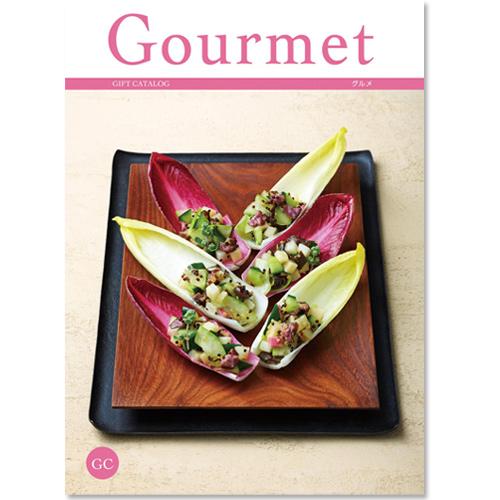 カタログギフト グルメ (Gourmet) GCコース[送料無料] ●16086008