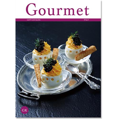 カタログギフト グルメ (Gourmet) GKコース [送料無料]  ●16086031