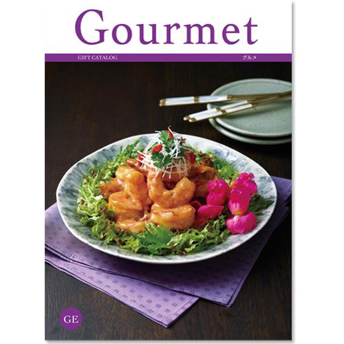 カタログギフト グルメ (Gourmet) GEコース[送料無料] ●16086014