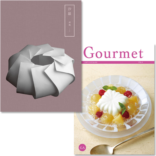 カタログギフト 沙羅withグルメ 胡桃+GA[送料無料] ●16003206