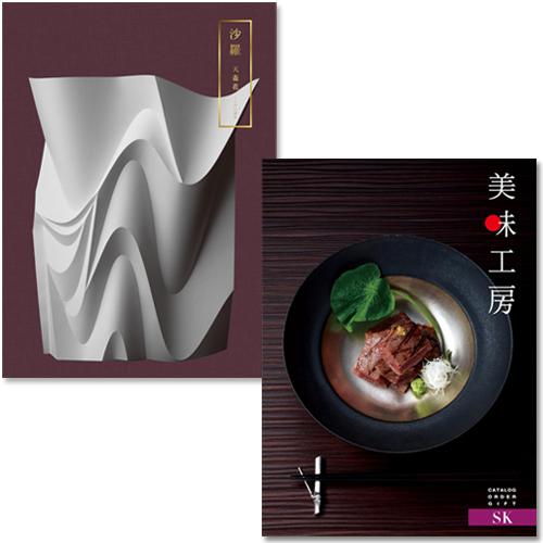 カタログギフト 沙羅with美味工房 天蓋花+SKコース [送料無料]  ●16003331
