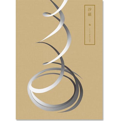 カタログギフト 沙羅Foods 梅 (うめ) コース  [送料無料] ●16901004