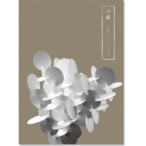 カタログギフト 沙羅Foods 瑞香 (ずいこう)コース [送料無料]  ●16901021
