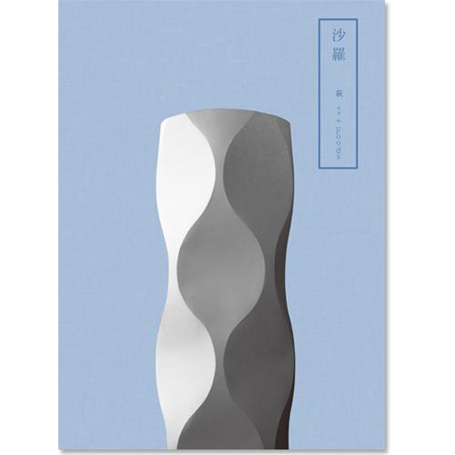 カタログギフト 沙羅Foods 萩 (はぎ)コース  [送料無料] ●16901005