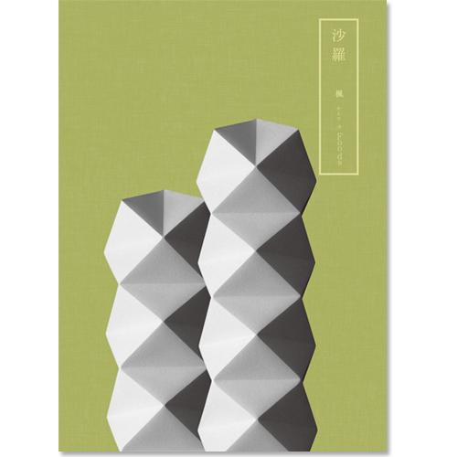 カタログギフト 沙羅Foods 楓 (かえで)コース [送料無料]  ●16901007