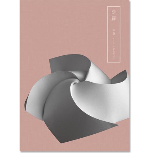 カタログギフト 沙羅Foods 木蓮(もくれん) [送料無料]  ●16901008