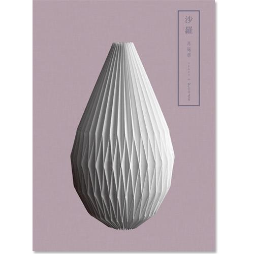 カタログギフト 沙羅Foods 月見草 (つきみそう)コース [送料無料]  ●16901014