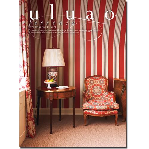 カタログギフト uluao(ウルアオ) ヘッセニア [送料無料] ●1614s519