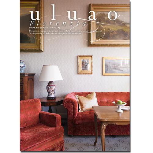 カタログギフト uluao(ウルアオ) フロレンツィア [送料無料] ●1614s505
