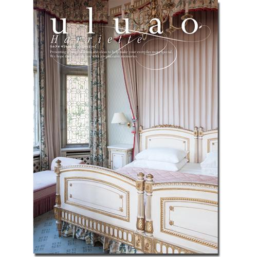 カタログギフト uluao(ウルアオ) ハリエット [送料無料] ●1614s506